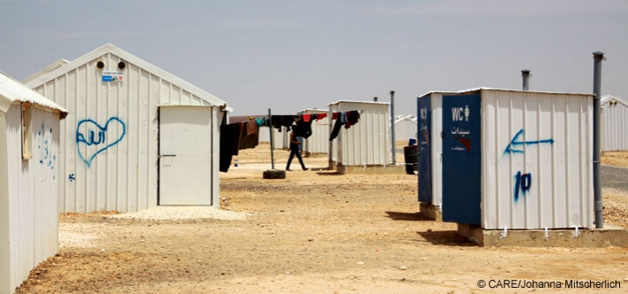 Toilets at Azraq camp, a purpose-built camp in Jordan for Syrian refugees