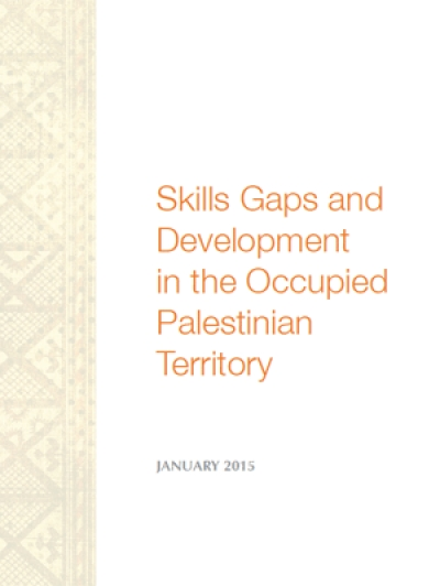 Skills gaps and development in the Occupied Palestinian Territory