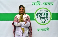 A woman participant in the Krishi Utsho micro-franchise network
